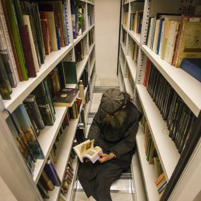 Cititul și practicarea