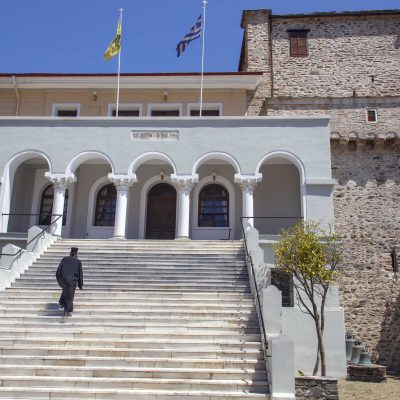 Muntele Athos: Organizare și structură