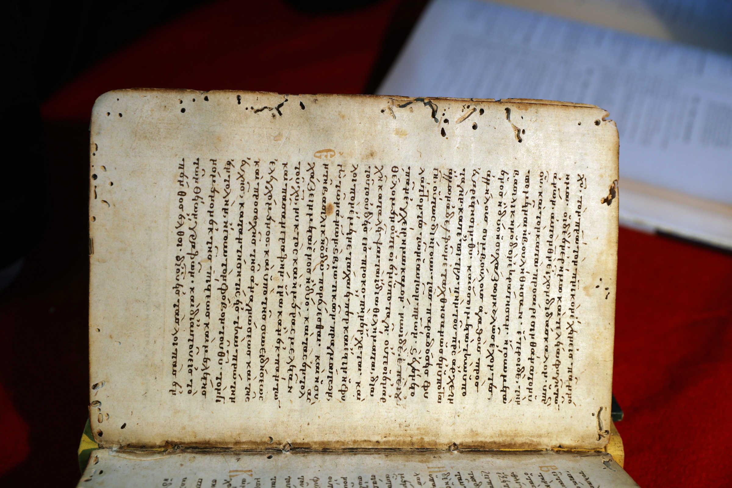 Filocalia: Definiție, istorie, sursă - (C) Vatopedi monastery, Mount Athos