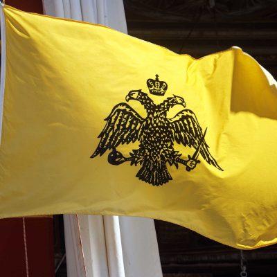 Steagul Muntelui Athos: Vulturul cu două capete