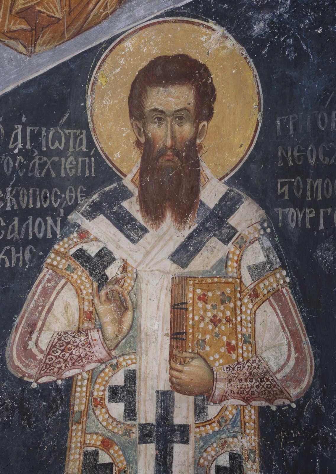 Sfântul Grigorie Palama: Cum a început?